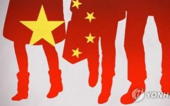 China partly lifts bans on Korean trips