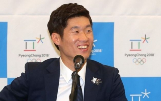 Korean football icon Park Ji-sung to attend 2018 World Cup draw in Moscow