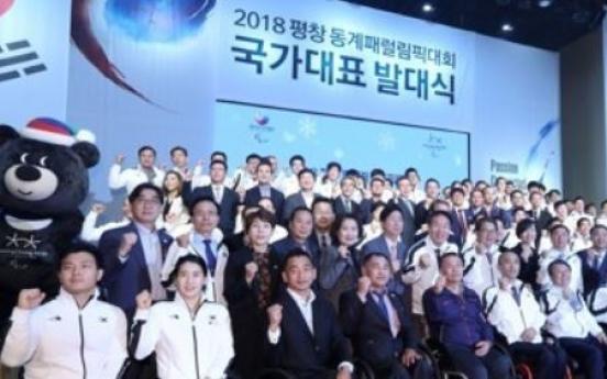 [PyeongChang 2018] PyeongChang Paralympics 100 days away with host eyeing top-10 finish