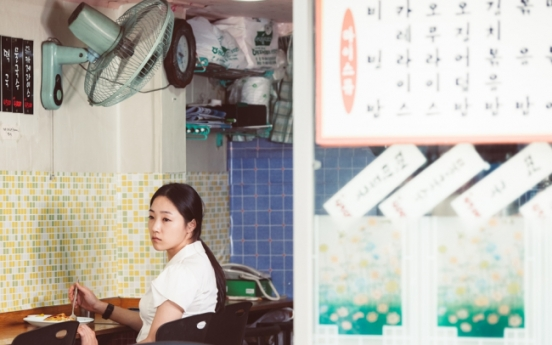 Women, rookie directors to be spotlighted at Seoul Independent Film fest