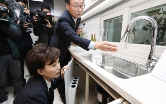 Korea to provide 1 million homes for young people, underprivileged