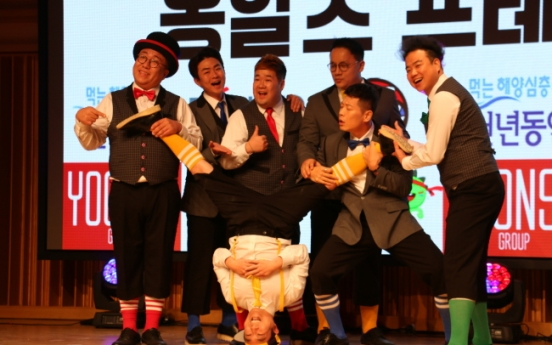Korean 'babbling comedy' team Ongals to perform at London's West End