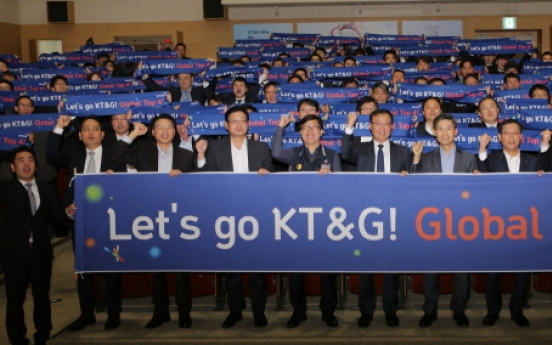 [Photo News] KT&G aims to quadruple overseas sales by 2025