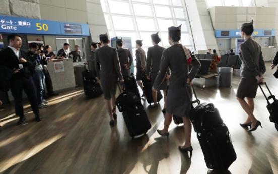 Seoul sends rescue plane to Bali