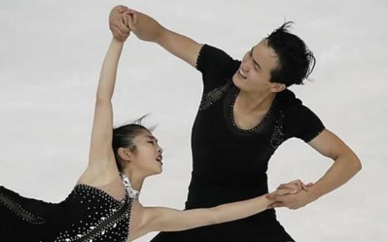 [PyeongChang 2018] N. Korea misses figure skating deadline for PyeongChang 2018: report