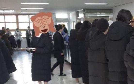 [Weekender] School uniforms? Why Korean students wear long, padded coats this winter