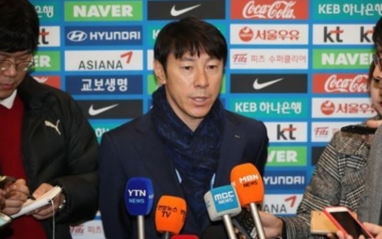 Football coach says Korea have chance to reach knockout stage at 2018 World Cup
