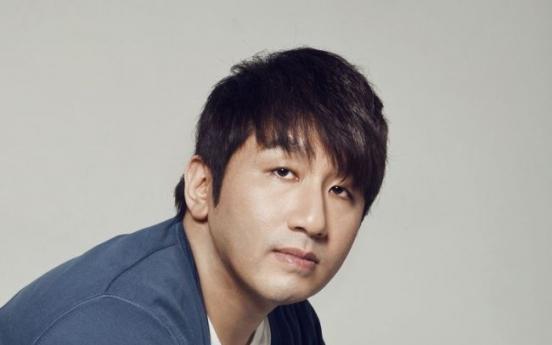 BTS producer Bang Si-hyuk receives Presidential Citation