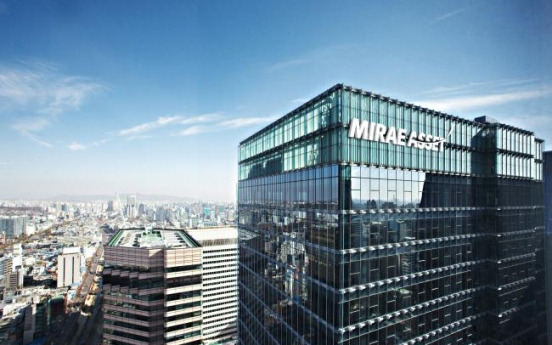 [Global Finance Awards] Mirae Asset continues to expand global network