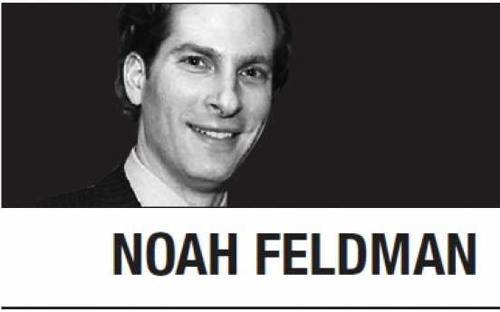 [Noah Feldman] Unbearable slowness of war crimes justice