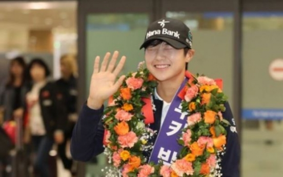 LPGA phenomenon Park Sung-hyun looking to outdo self in sophomore season