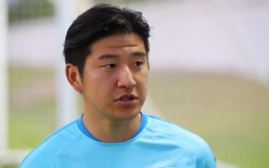 Korean left back released by Dortmund