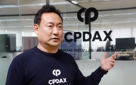 [Herald Interview] Coinplug pioneers blockchain-powered security