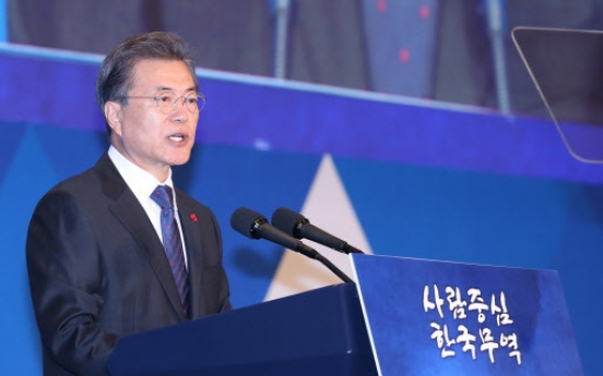 Moon vows support for smaller exporters, urges efforts to diversify