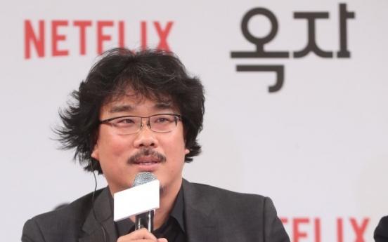PETA names Bong Joon-ho Person of the Year