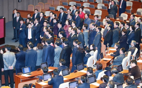 Parliament passes 2018 government budget proposal
