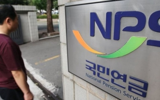 NPS stakes in listed firms jump over 4 years