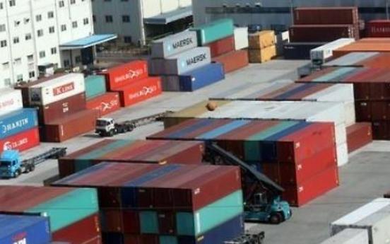Economic recovery pace slows down: KDI