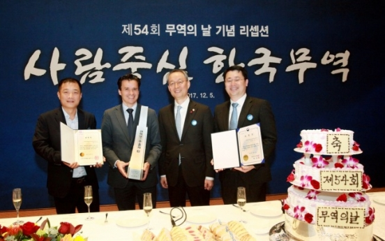 BAT's Sacheon factory achieves $200m in exports