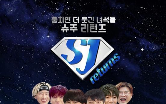 Super Junior's web reality show 'SJ Returns' to air on TV