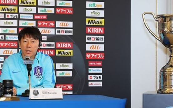 Korea football coach confident of East Asian title defense