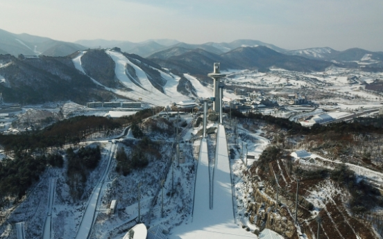 [Photo News] Winter storm brings blizzard in PyeongChang