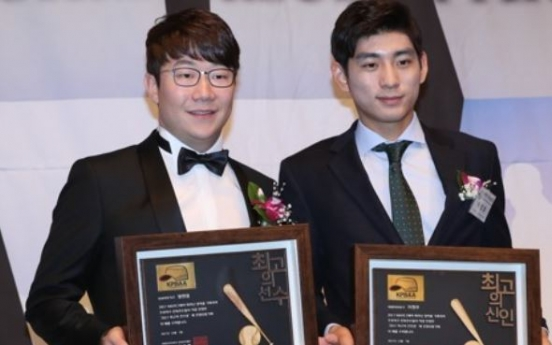 Baseball league MVP receives top accolade from retired players