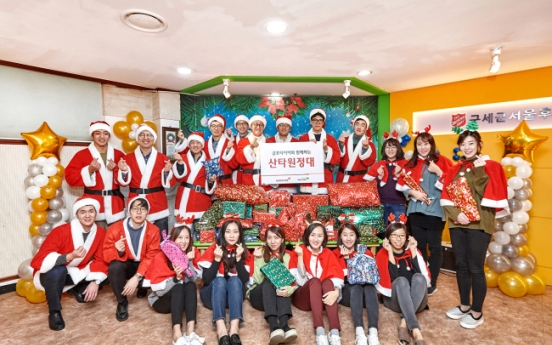 Kumho Tire shares Christmas spirit