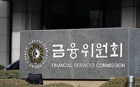 Korea to strengthen oversight of financial groups