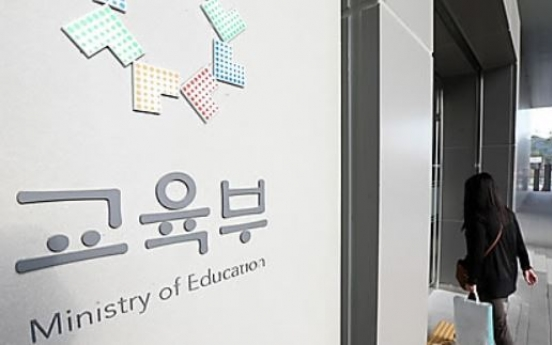 Korea, UNESCO to support vocational education in 5 African countries