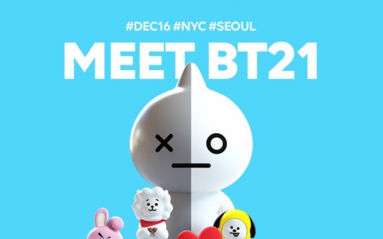 BT21 character products to launch in Seoul, New York