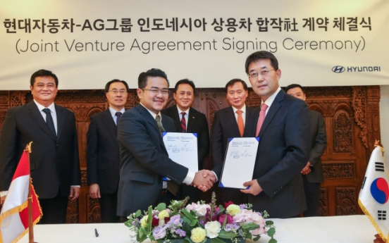 Hyundai Motor to set up commercial vehicle joint venture in Indonesia