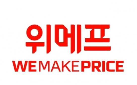 Korea's social commerce trio turn to open markets for growth