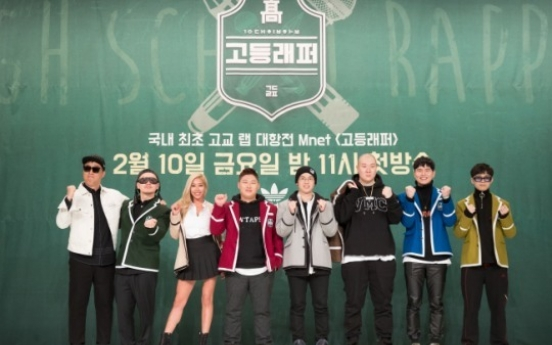 Controversial 'High School Rapper' getting second season