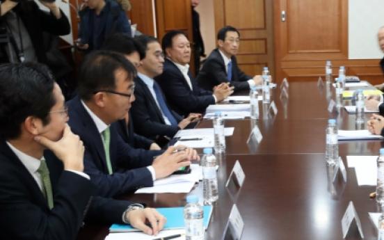 Korea unveils measures to tame cryptocurrencies
