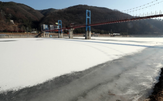 S. Korean town set to open annual ice-fishing festival on Jan. 6