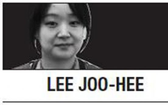 [Lee Joo-hee] Love affair of a business