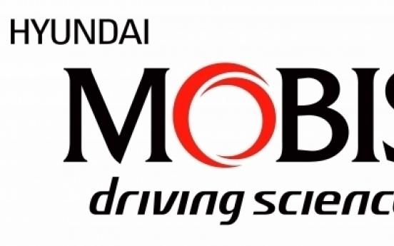 Hyundai Mobis looks for startups with original idea
