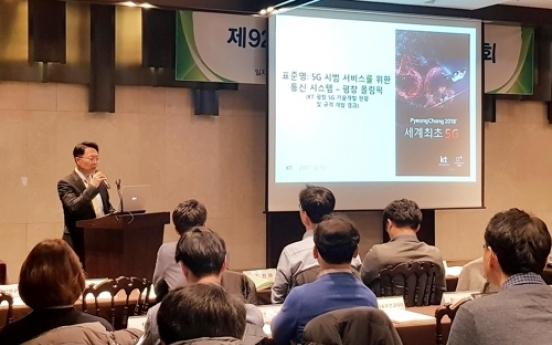 SKT, KT's 5G technology selected as Korean standards