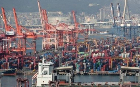 Korea's annual trade volume tops $1tr