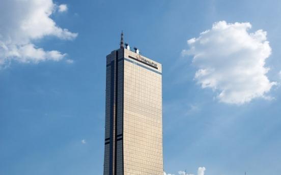 [Weekender] South Korea's skyscraper dream