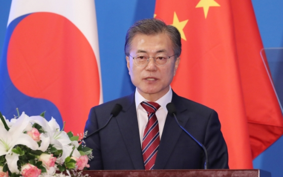 Moon calls for joint efforts in dealing with NK nuclear arms