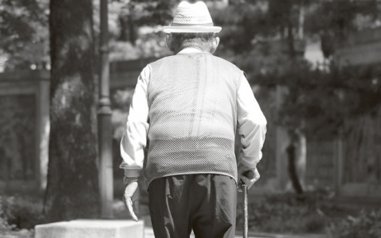 Korea to have OECD's highest old-age dependency ratio in 2075