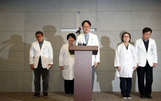 4 incubator babies die in row at Seoul hospital