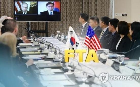 Seoul expects US pressure on auto, steel in FTA talks