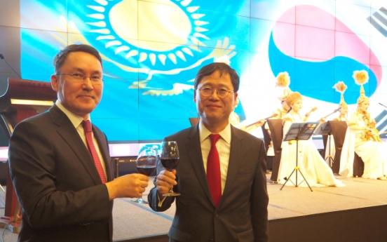 'Kazakhstan-Korea relations beckon great expectations'