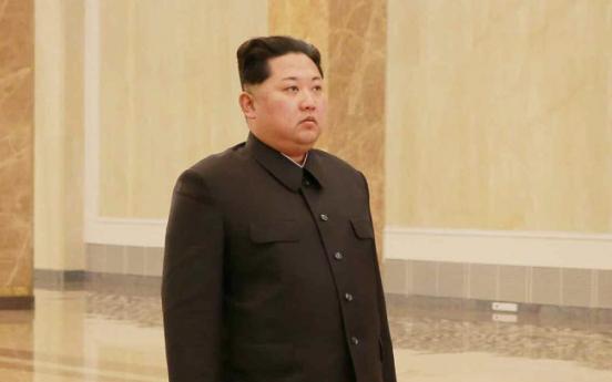 No major event in NK to mark 6th anniversary of Kim Jong-il's death