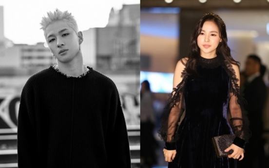 Taeyang, Min Hyo-rin to marry