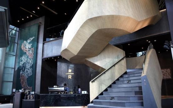 [Photo News] Korea's largest Starbucks