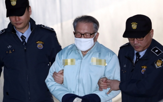 7 years in jail sought for Park's chief of staff in blacklist scandal